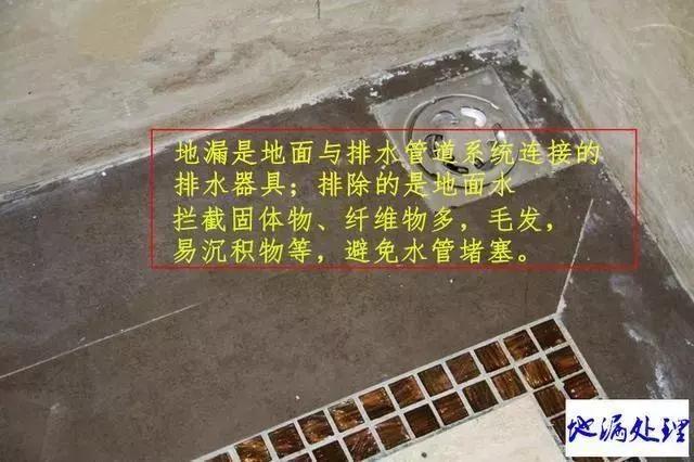 资深老师傅:浴室装修不要铺地砖,用这个不仅不会积水,还能省钱! - 周公乐 - xinhua8848 的博客