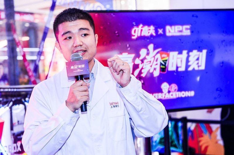 高夫携手NPC,让中国男人的高光时刻一潮到底!