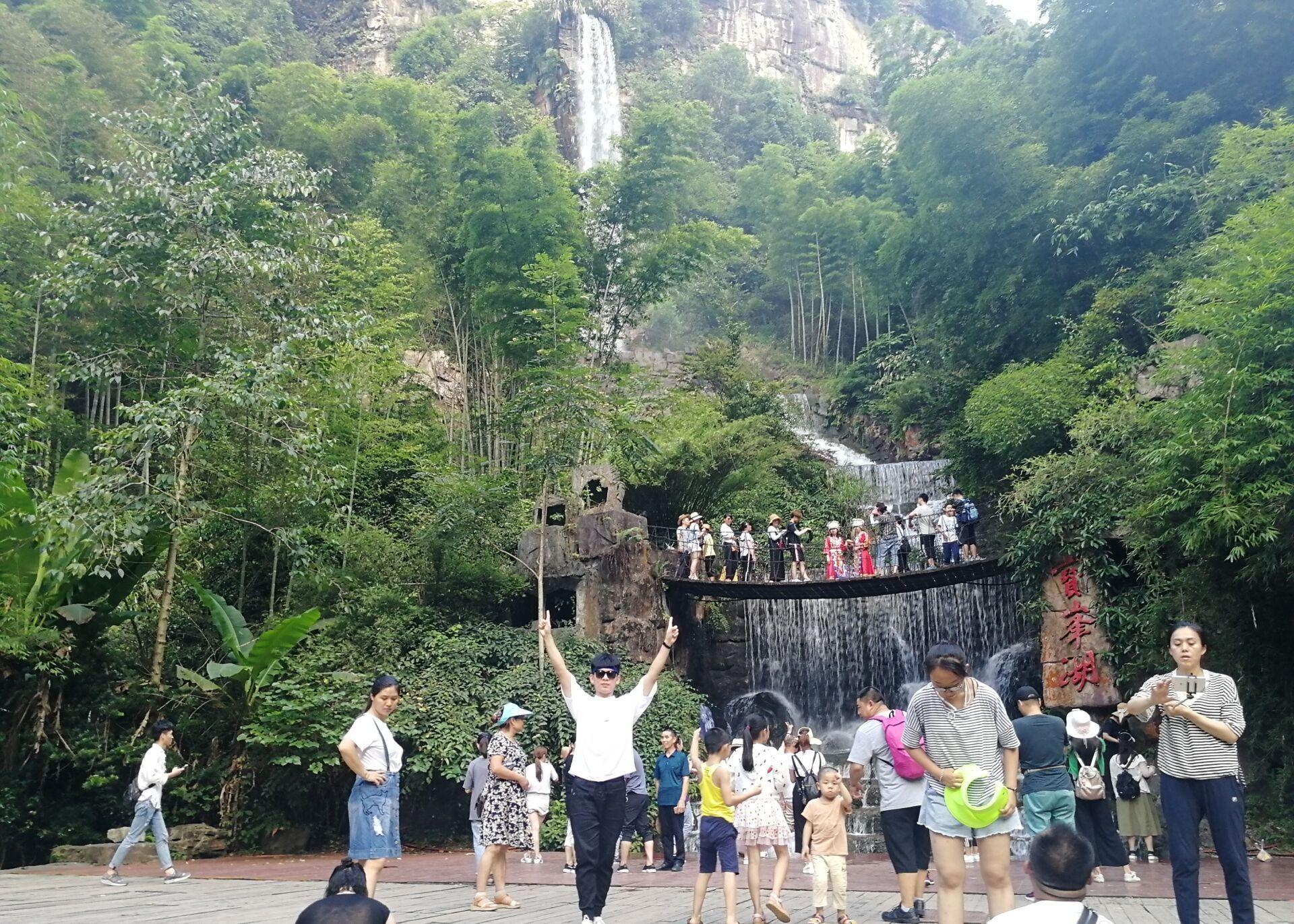张家界旅游攻略:针对广东到张家界旅游专门做个实用的攻略