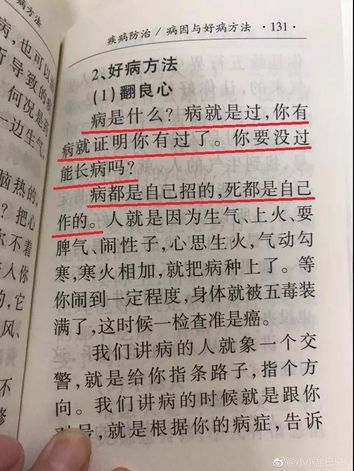 民政局发新人小红书被指歧视女性:露腿是作贱自己