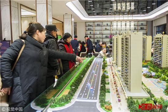 政府将不再垄断住房供地 这些人受益最大 新时代 第3张