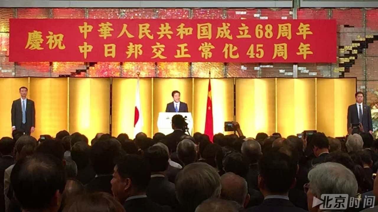 安倍首次出席中国国庆活动(图)