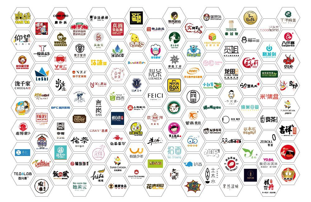 """逐鹿中原""""豫""""见创业,2020郑州连锁加盟展招商全面启动"""