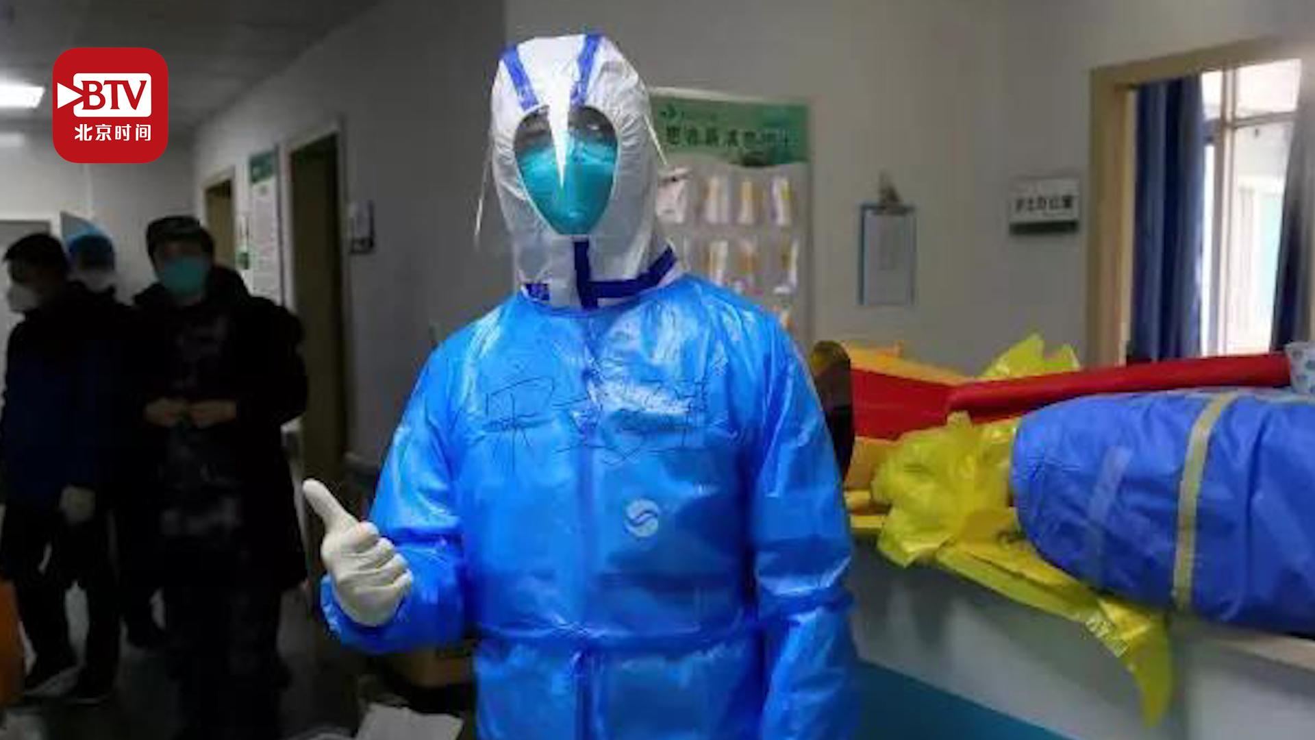 初三女孩向同学晒军医爸爸抗击疫情工作照:我爸爸是个英雄!