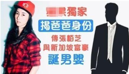 网友总结娱乐圈四大未解之谜:张柏芝的老公,陈坤儿子的生母……