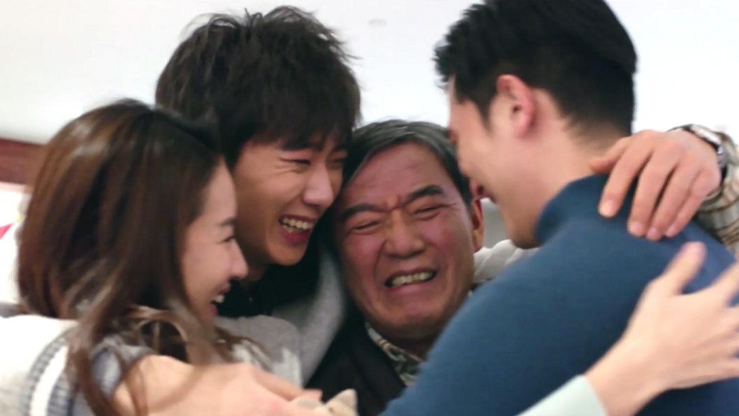 """暖心大戏《幸福一家人》北京卫视""""双十一""""起每晚品质剧场播出"""