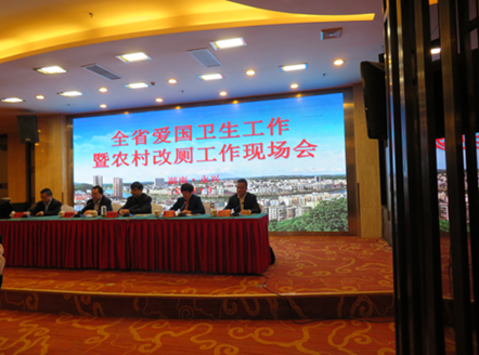 2018郴州永兴县教师招聘报名入口-郴州市人力资源