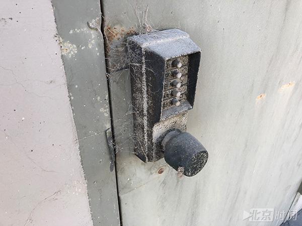 贾跃亭美国造车厂:没有任何生产设备 仅一名员工打卡