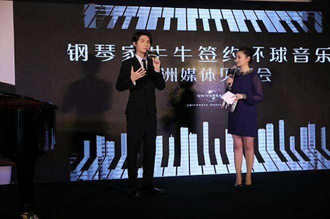 青年钢琴家张胜量牛牛签约世界古典音乐家摇篮环球