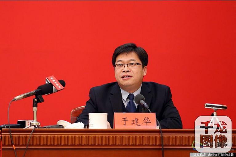 非同寻常的三年!京津冀协同发展阶段性成效显著 新时代 第3张