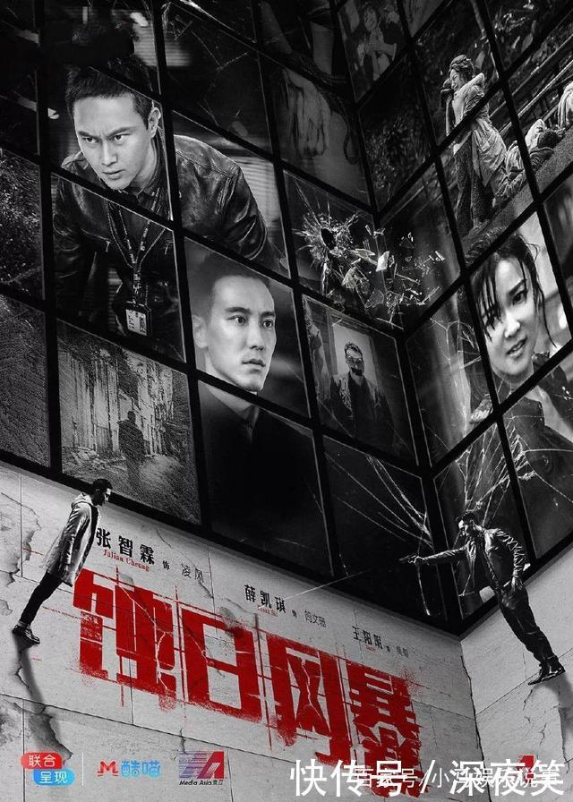 2018年必看的四部TVB网剧,光看演员阵容就激