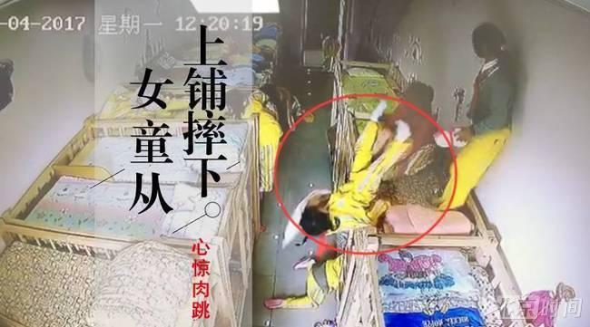 东莞东城愉苑花园的明思接送站女童玩耍床上跌落视频图片
