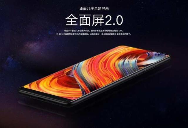 2018Q1中国智能手机出货量暴跌21%, 华为登