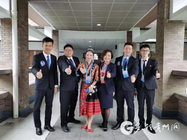 """第五届中国""""互联网+""""大学生创新创业"""