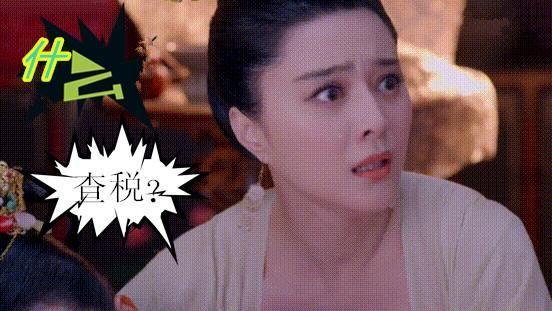 崔永元透露手机2剧情这么恶心的本子应该让刘震云女儿来拍_七星彩