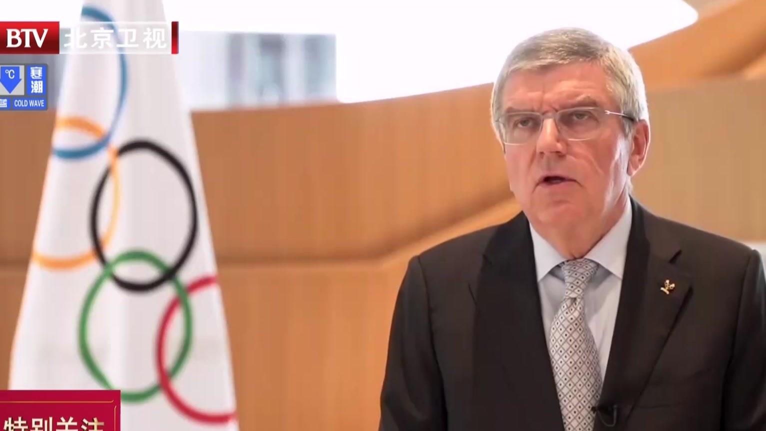 巴赫:推迟东京奥运是为挽救生命