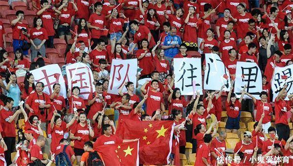 中国男足什么时候能够进入世界杯,网友:我儿子