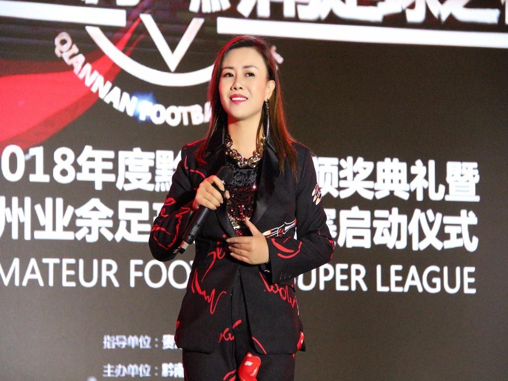 歌手周融儿黔南州足球之夜颁奖典礼着西装美艳动人