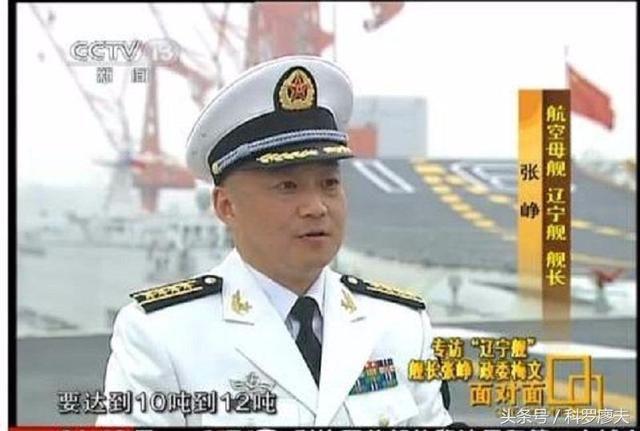 辽宁舰每天要吃掉24万斤食物,是什么让航母如此能吃?