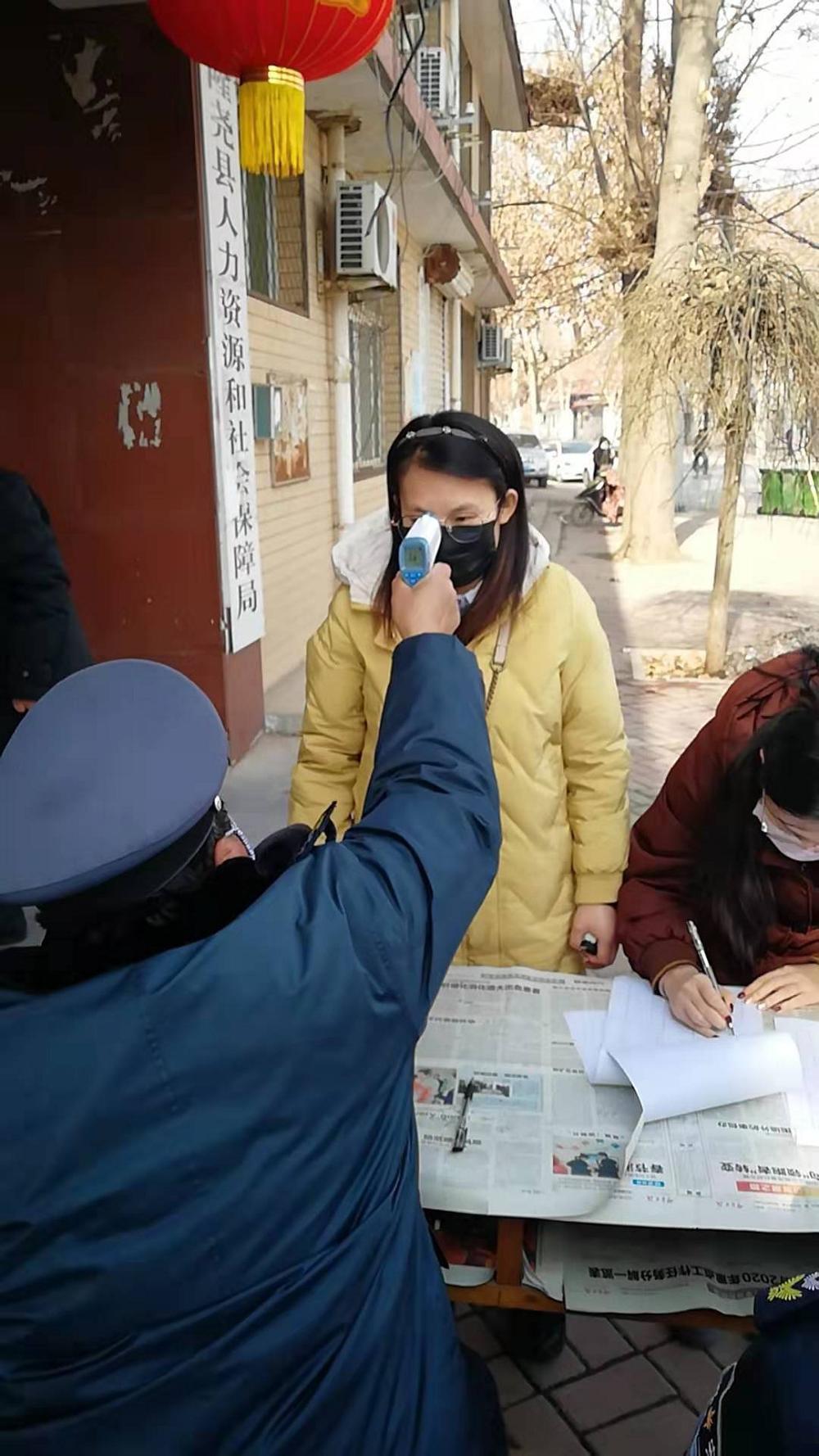 """面对疫情,迎""""险""""而上 隆尧县人社局在行动"""