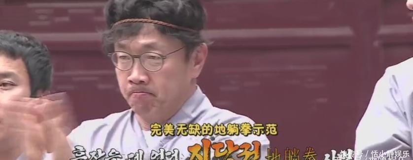 韩国明星来到少林寺学中国功夫,看到师傅的地
