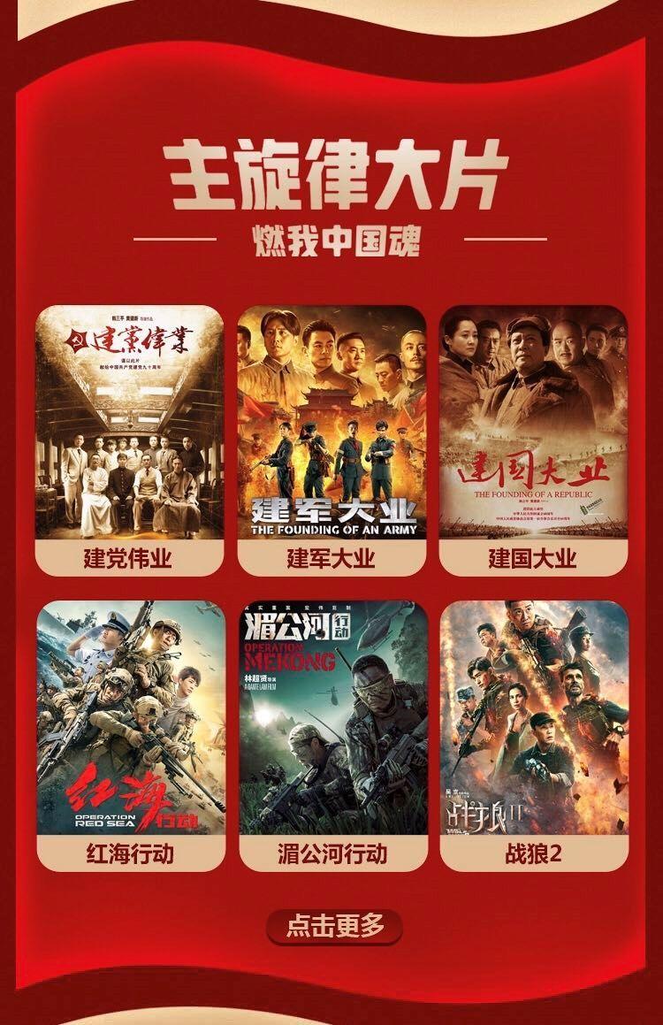 """爱奇艺联合人民日报新媒体推出""""正能量网络电影""""剧场"""