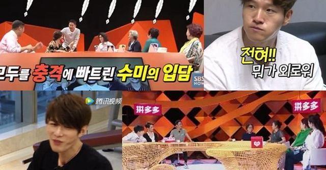 韩国综艺节目《我家的熊孩子》疑遭抄袭,网友