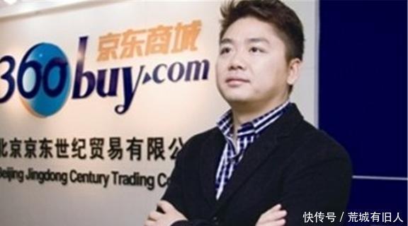 刘强东刘强东事件是否真实明州事件视频曝光:律师确认视频属实是怎么回事