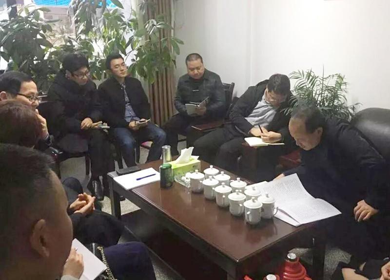 民建顺庆区基层委召开基层委扩大会议