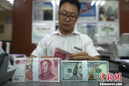 """人民币对美元中间价""""九连跌"""" 创逾一年半最低"""