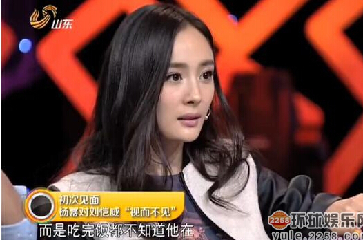 杨幂刘恺威离婚传闻辟谣.杨幂一句话曝婚姻真