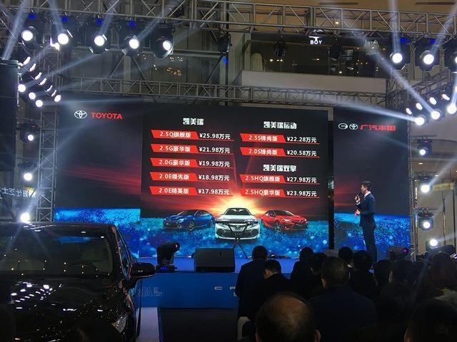 全新凯美瑞重庆首位车主真精明 选了这个配置