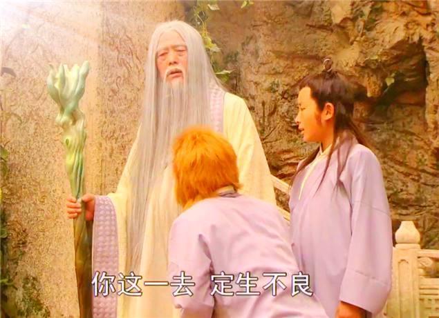 菩提老祖对孙悟空说最后这番话,透露出一个重