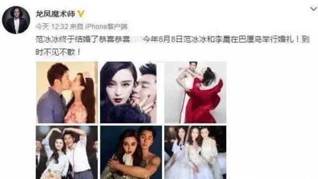 继崔永元事件之后范冰冰和李晨关系名存实亡?_凤凰彩票网