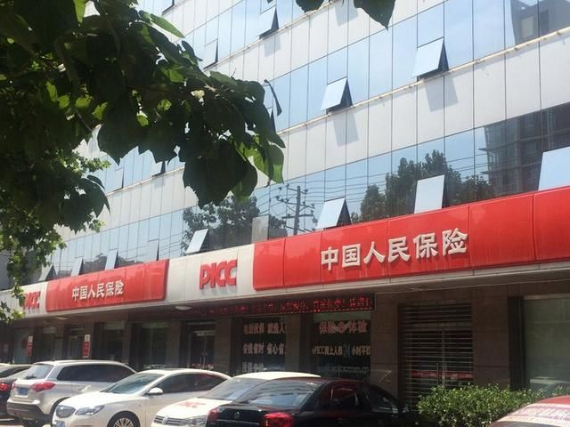 车险投保经验分享PICC中国人保车险续保全过