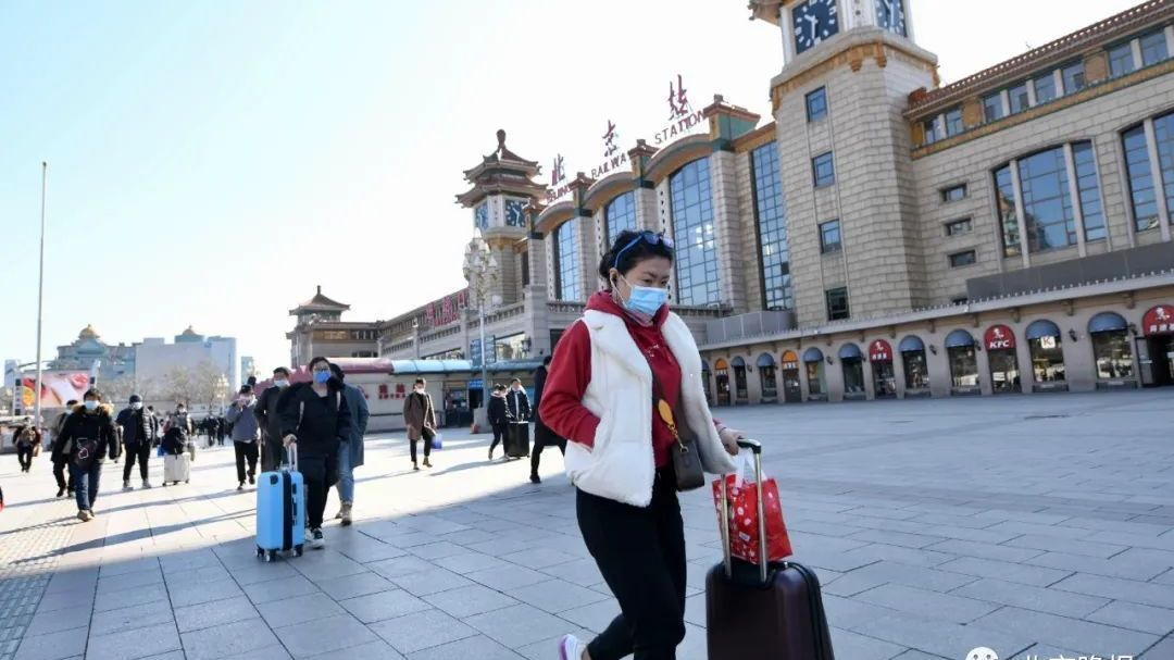 北京:无核酸证明抵京不得出站!需在火车站现场检测