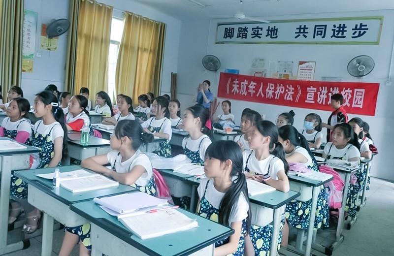 四川嘉陵:开展《未成年人保护法》宣