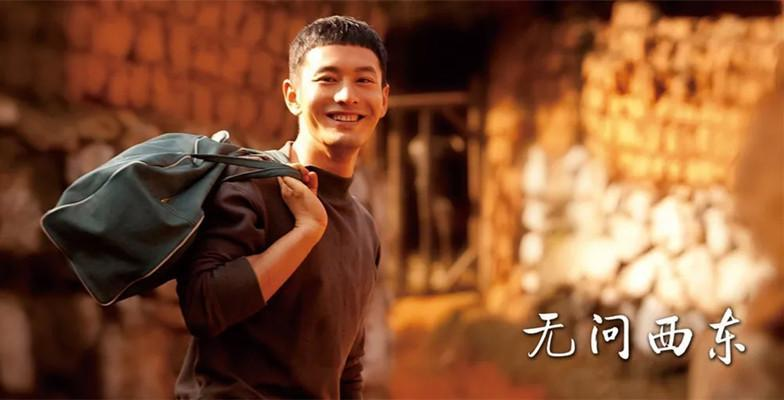 看了《无问西东》我才明白,高晓松为什么要骂清华学生 电影资讯 第5张