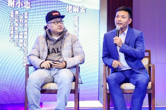 佳钓尼总经理谢小忠:依托垂钓赛事推动大经济大文化