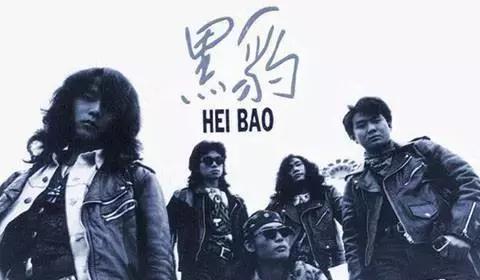 揭开黑豹乐队30年屹立不倒的终极秘密!