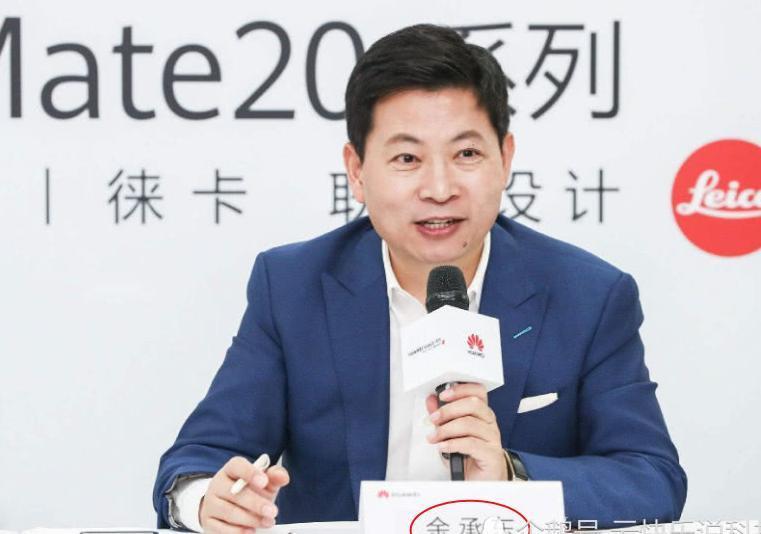 華為CEO餘承東,12月份向:全球手機廠商發出「紅色警報」! 科技 第3張