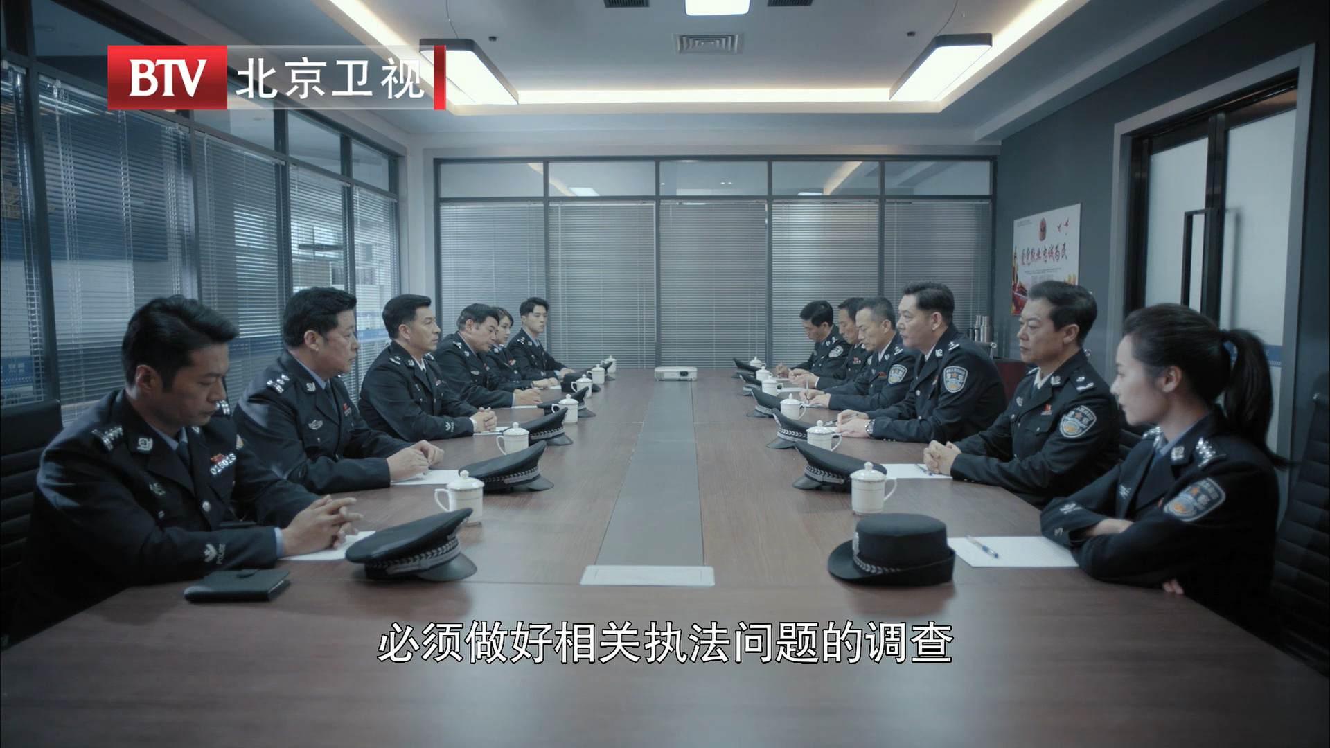 """《燃烧》第4集预览:""""四零五""""案复查小组成立 将全力查清真相"""