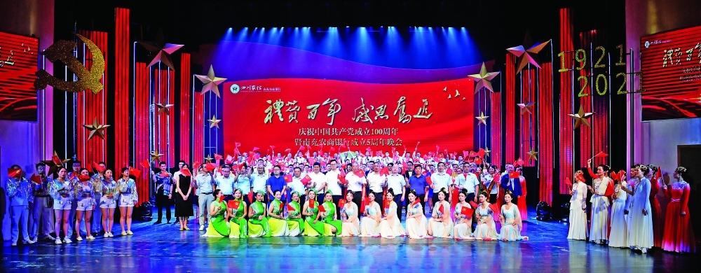 全球南商感党恩同心共筑中国梦