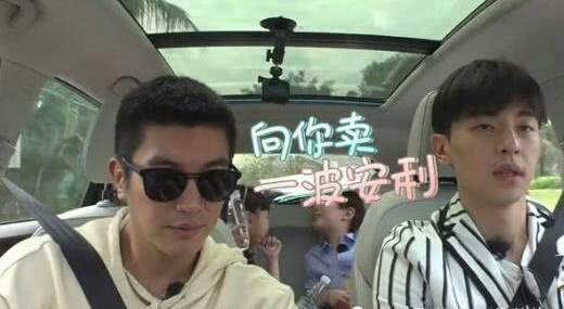 邓伦示爱张韶涵,网友却担心吴磊怎么办?小鲜肉