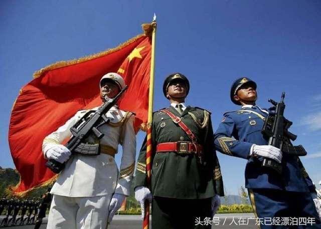 中国崛起未来必有一战?少将:若战火烧到家门口