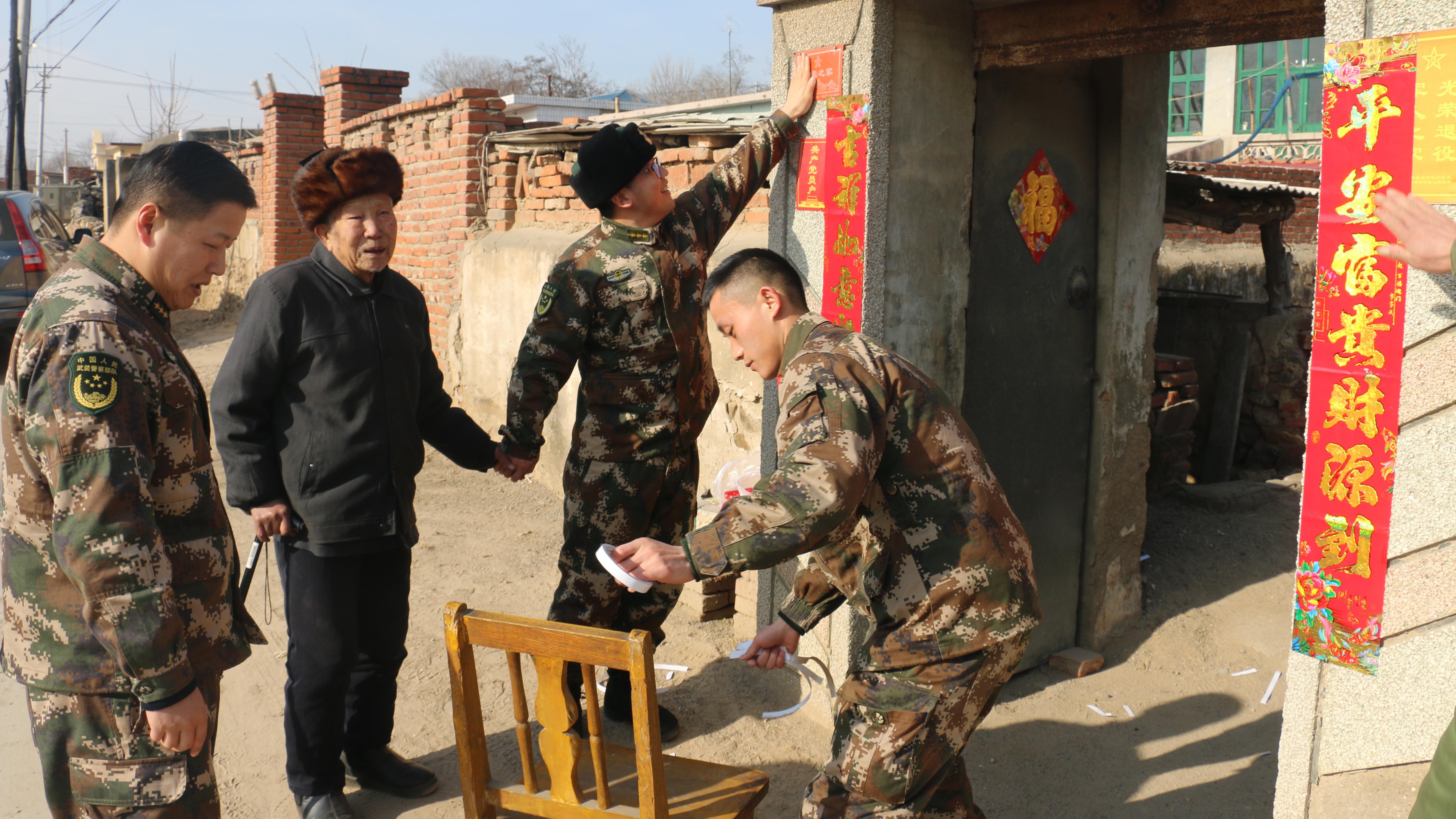 武警某部官兵在春节前夕为孤寡老人送去温暖