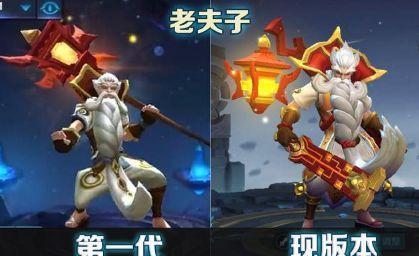 王者荣耀:新老英雄模型对此,火舞辣眼睛,改款露娜美若天仙-www.wangexing.com