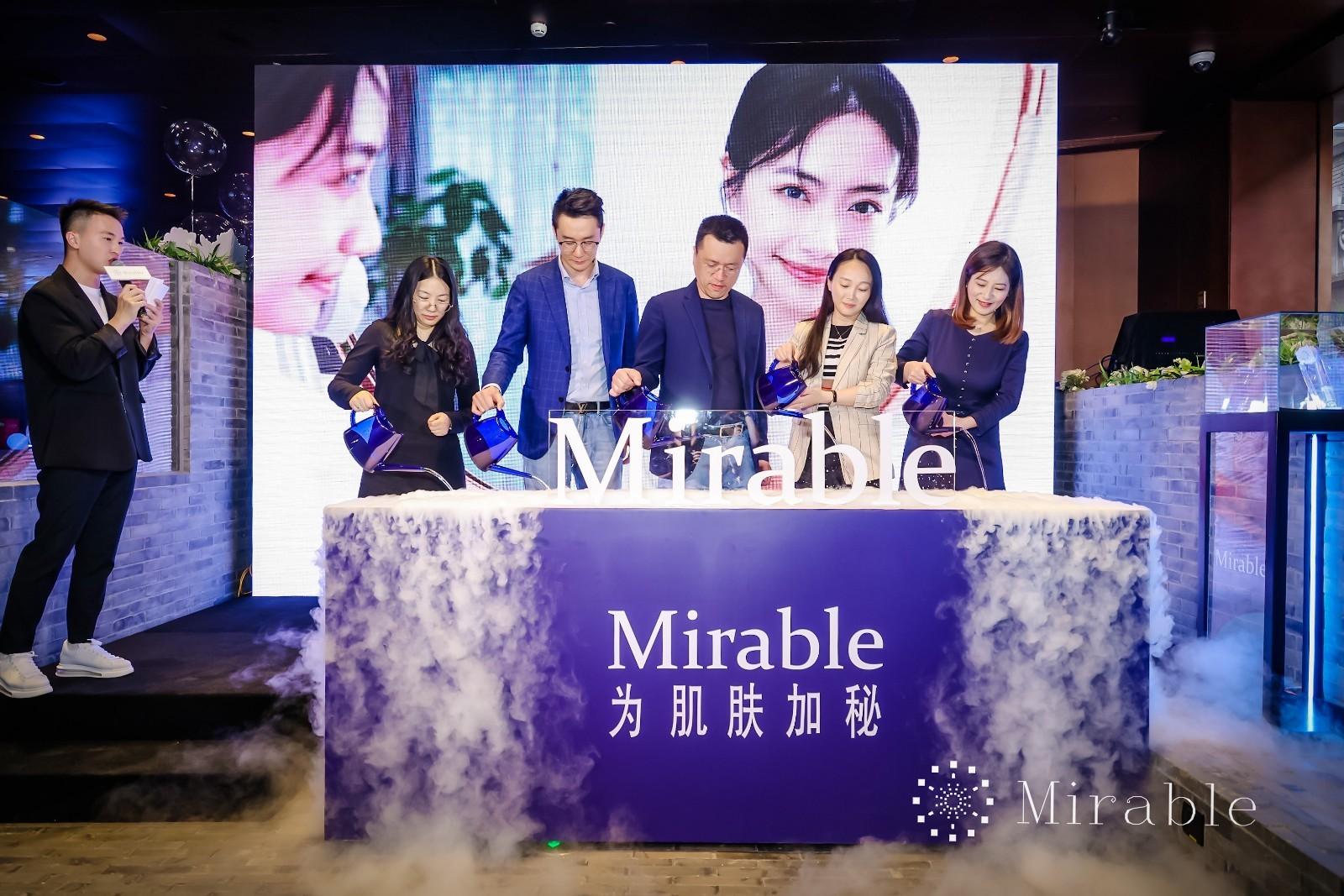 Mirable秘乐波|日本黑科技登陆中国,赋能淋浴行业新势力,