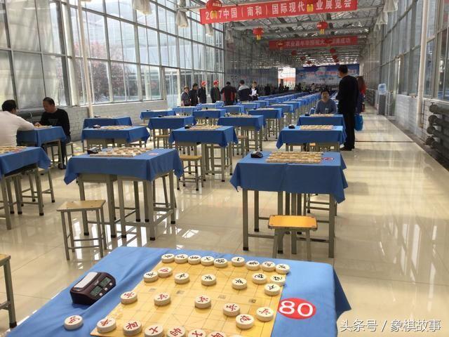 2018中国南和京狮杯精英象棋邀请赛,树立县