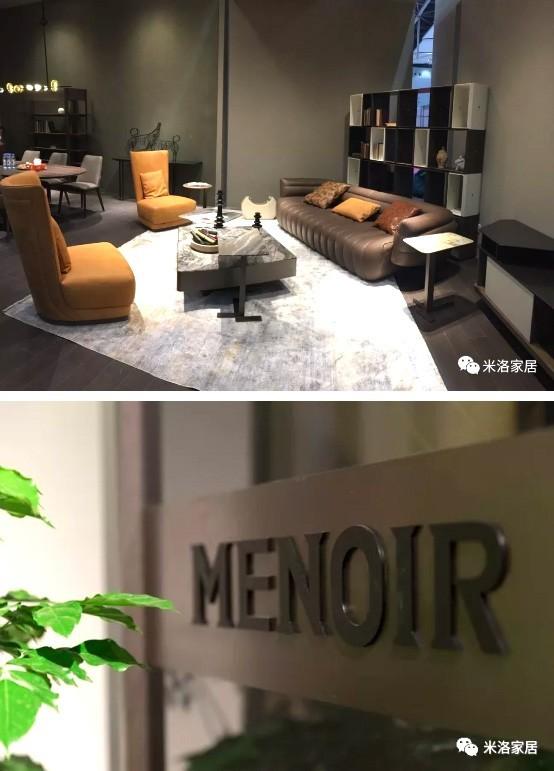MENOIR米洛家居传承30年定义真正好沙发